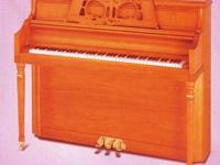 Rent a piano, buy a piano. Qualified rental rates start