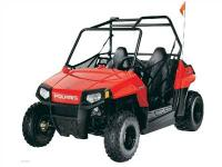 CLEARANCE PRICING ON ALL 2012 MODELS! RANGER - RZR 170