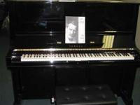 The Yamaha U Series is known for being among the finest