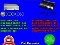 playstation 1 2 3 4 xbox 360 wii wiiu game disc drive