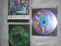 Wanting to sell my collection of unusual Sega Saturn