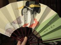 RARE VINTAGE 1950'S Japanese Fan, Made of Beautiful