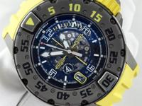 Manufacturer Richard Mille Model Name Les Voiles de St.
