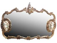 Rococco Style Gilt wood Mirror with Plaques Vintage and