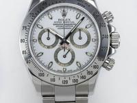 Features Chronograph Strap/Bracelet Original Rolex
