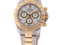 The Rolex Daytona is one of the most highly sought