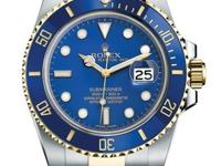 Rolex Watches - Submariner Steel and Gold Rolex Oyster