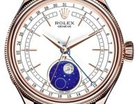 Rolex Cellini Moonphase 50535-0002 White Index Rose