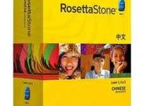 Rosetta Stone is an excellent way to learn Mandarin at