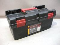 "This Rubbermaid Durabuilt 20"" tool box is hardly used"