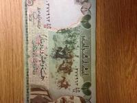 Got this Suddam Hussein bill in the middle east, its