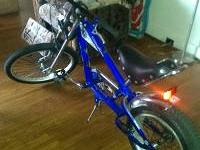 I have a chopper, ... schwinn Stingray for $150 firm.