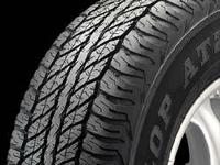 I have a set of four 16 inch 24575R17 ( P245/75R16 ,