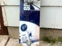Stratus SkateBoard 4 Sale Used Condition but still on