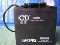 This is a sealed lead acid (SLA) battery salvaged from