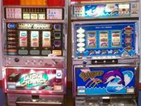 I have 2 Japanese slot machines for sale. Perfect for