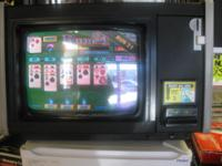 Slot Machine Slot machine colors are black, red, and