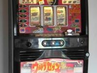 Up for sale is this really nice slot machine. This one