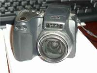 I lost my job and am selling a small camera that we