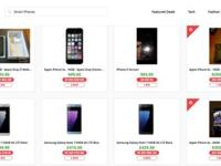 SEARCH SMART PHONES ON SHOPPINGBIN.COM FOR ALL THE BEST