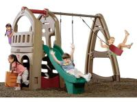 A multi-play swing set that children will enjoy for