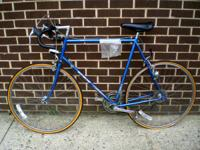 Motobecane Mirage 25 in. $175. Ross Specialist Super