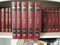 This is a 23 volume set of the Zohar. It is in