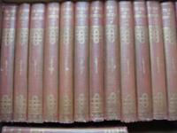 "THE BOOK OF KNOWLEDGE THE CHILDREN""S ENCYCLOPEDIA VOL."