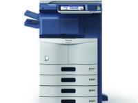 Toshiba e-STUDIO 456 Monochrome Multifunction Copier