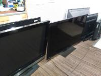 Before you buy a new tv bring in your old one and find