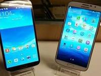 We have two brand new Samsung Mega's  One is unlocked