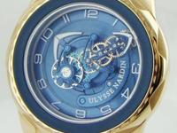 This is a Ulysse Nardin, Freak for sale by KosPro Inc.