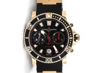 Pre-Owned Ulysse Nardin Marine Diver Chronograph