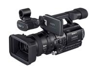 This Sony HVR Z1U Camera is in excellent condition and