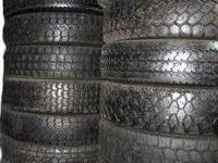 We have the largest supply of used tires in Fulton &