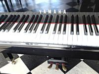 We stock an good selection of used Yamaha Pianos from
