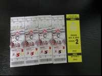 I have 4 tickets to today's game. All 4 are together.