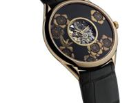 33222/000R-9517 Vacheron Constantin. This Gold Unisex