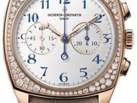 Vacheron Constantin 5005s/000r-b053 Complete Details: