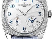 Vacheron Constantin 7805s/000g-b052 Complete Details: