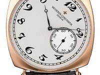 Vacheron Constantin 82035/000r-9359 Complete Details: