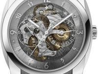 Vacheron Constantin 85050/000d-9341 Complete Details:
