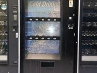 For sale 8 used vending machines as is For best