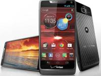Verizon Motorola Android Razr M 4G LTE!  This is a very