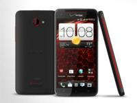 Verizon HTC Droid DNA 4G LTE!  We're placing these