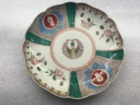 Item Condition: Vintage Antique One(1) Japanese Imari