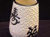 Vintage handmade Chinese ceramic vase (#196) $20 This
