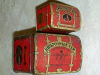 Pair of vintage SWEE-TOUCH-NEE and ZVETOUCHNY Tea Tins