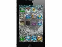 Wanted Damaged Smart Phones. Text