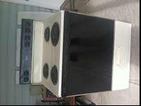 Stove for sale still runs great elements in oven still